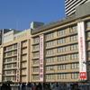 Hankyu Department Store