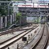 South-Bound Platform