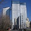 Harumi Isla Triton Square