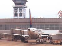 Hefei Luogang Aeropuerto