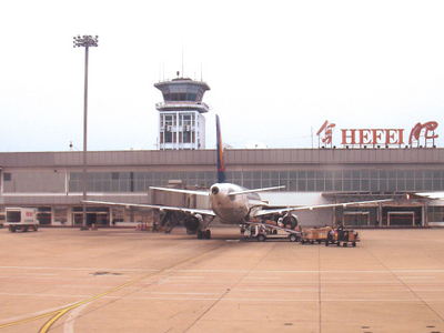 Hefei  Airport