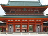 Heian Shrine Main Gate (Ōtenmon)