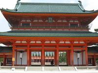 Santuario de Heian
