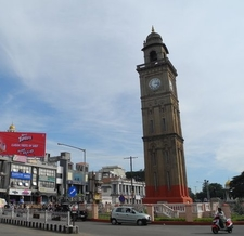 High Clock Tower
