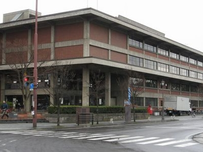 Hirosaki City  Office