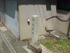 Historical Pillar Of Tojinbo