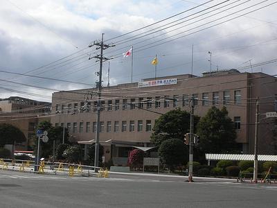 Hofu City Hall