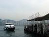 Hoi You Ferry Pier