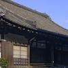 Hōkō-ji