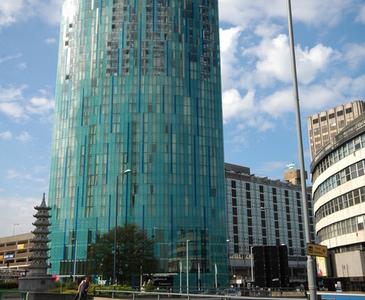 Holloway  Circus  Tower  Birmingham