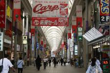Hondōri Shopping Arcade In Hiroshima