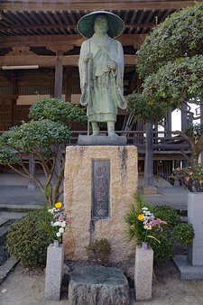 Honganji Hidaka Betsuin