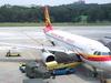 Hong Kong Airlines Airbus A320 - Taichung Airport
