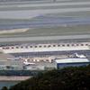 Hong Kong Business Aviation Centre