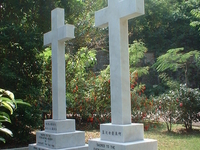 Hong Kong Cemitério