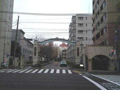 Hoshi University