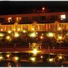Hotel Lake View
