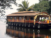 House Boat Primary