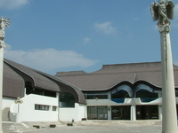 House of Cultural