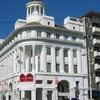 HSBC Building Ipoh
