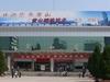Huangshan Train Station