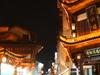 Huang Shan City