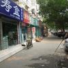 Huayuan Road