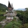 Humbang Hasundutan - Samosir - Sumatra