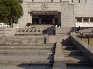 Museo Provincial de Hunan