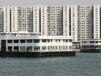 Hung Hom Star Ferry Pier