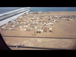 Aeroporto Internacional de Hurghada