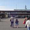 Hussein Sastranegara Airport