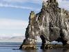 Hvitserkur - North Coast - Iceland