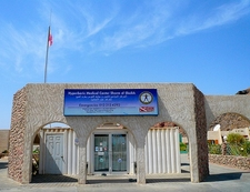 Hyperbaric Medical Center - Sharm-el-Sheikh