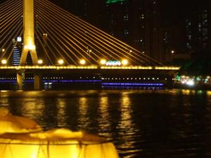 Haiyin Bridge