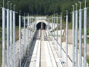 Túnel de Hakkoda