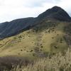 Mount Ashigara