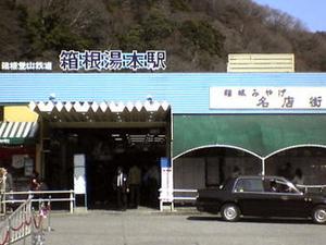 Hakone Yumoto estación