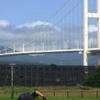 Hakucho Bridge