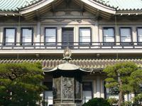 Hakutsuru Fine Art Museum