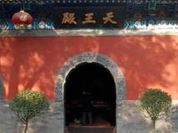 Fayuan Temple