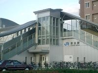 Hanaten Station
