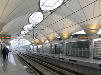 Hangjin Road Station