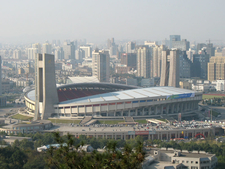 Yellow Dragon Stadium