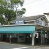 Hattori Station