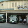 Rokkō Station