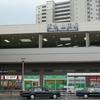 Yamada Station