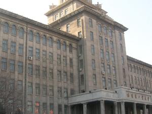 Instituto de Tecnología de Harbin