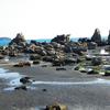 Hashiguiiwa Stones