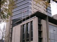 Mark O. Hatfield Estados Unidos Courthouse